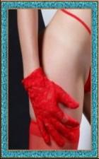 Модное белье